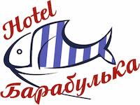 Гостиница Барабулька